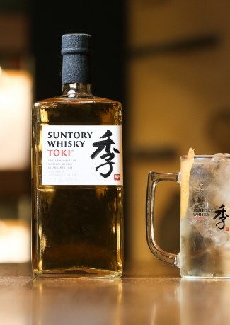 House of Suntory launches immersive pop-up bar for Toki Whisky