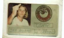 Skatepark ID Cards