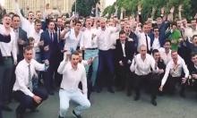 Russian Secret Service Agents Release Graduation Video, End Nascent Careers