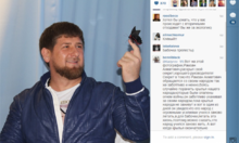 Ramzan Kadyrov's #Selfies