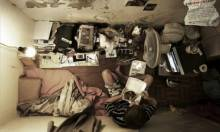 Grim Living Conditions In Hong Kong