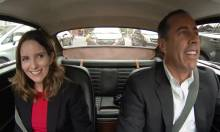 Tina Fey x Jerry Seinfeld In The Latest 'Comedians in Cars Getting Coffee'