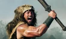 Trailer: Hercules