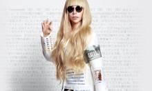 A Lifesize Lady Gaga Robot