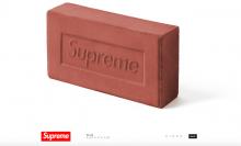 Supreme Releases FW16 Box Logo... Brick