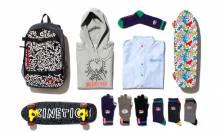 Keith Haring x Kinetics