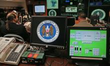 How the Government Tracks You: NSA Surveillance