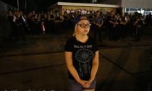 Scene Girl Defends Pop-Punk/The Police In Ferguson