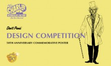 Competition Winner - Charlie and The Chocolate Factory Design Comp