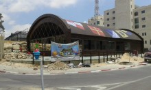 Real Life Version Of Spongebob's Krusty Krab To Open In Palestine
