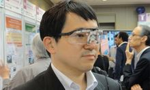 Japan Invents Privacy Protecting Glasses