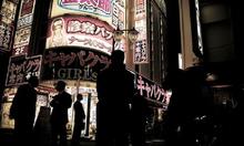Unseen Yakuza Photographs