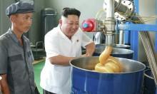 The Kim Jong-un Lubricant Memes