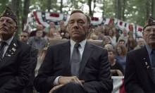 A New House Of Cards Series 2 Trailer!