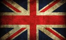 Boner Britain