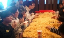 McDonald's Branch To Offer Unlimited Fries