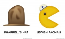 Funny Or Die's Rejected Emojis
