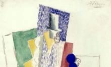 A Picasso For 100 Euros