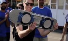 Doc Brown & Tony Hawk Introduce the World to Real Hoverboards
