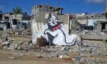 Bansky in Gaza