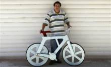 The Cardboard Bicycle