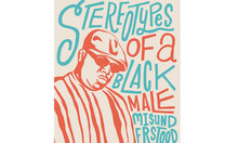 Jay Roeder's Illustrated Biggie Lyrics
