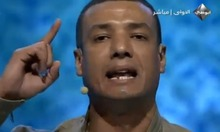 Egyptian Protest Poetry Idol