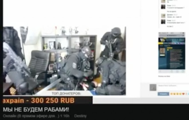 Russian Gamers Swatted During Online Match