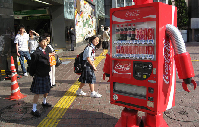 Weirdest Vending Machines