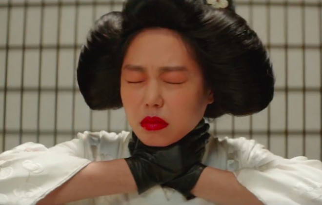 Trailer - The Handmaiden