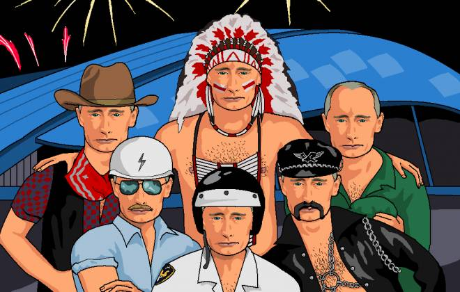 Putin As All Five Members Of The Village People
