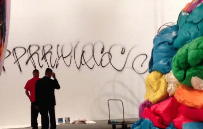 Watch The Jeff Koons Retrospective Get Tagged