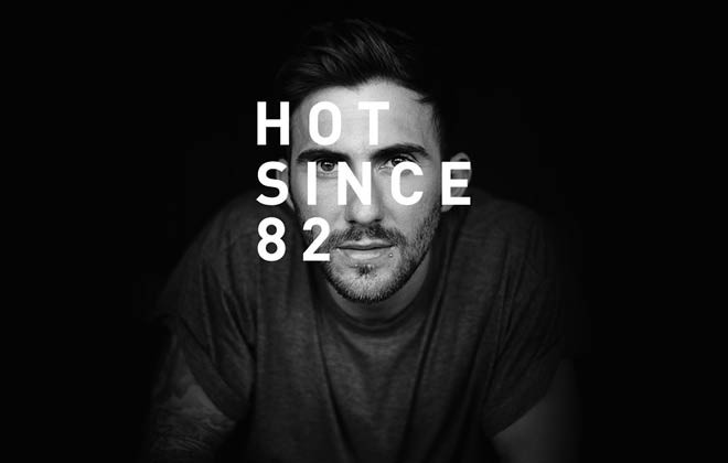 Hot Since 82 in the Ushuaia Hotel