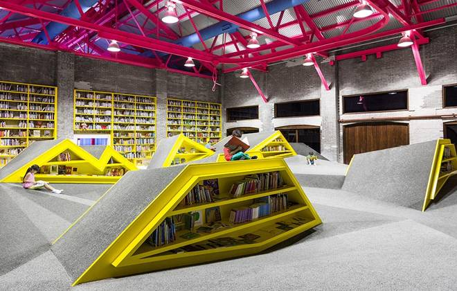 Library Or Playground?