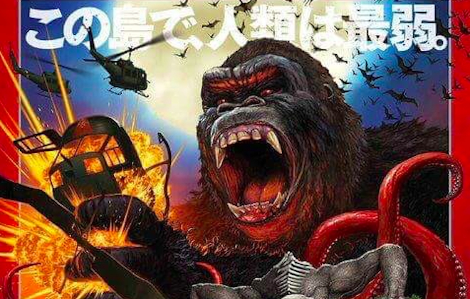 The Japanese Poster for King Kong is Rad