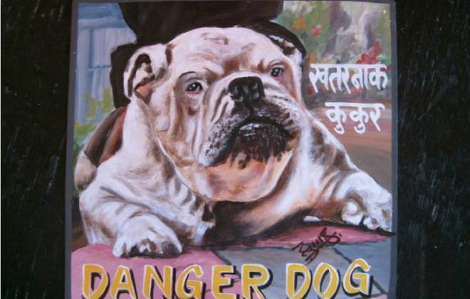 "Himalayan ""Beware of the Dog"" Signs"