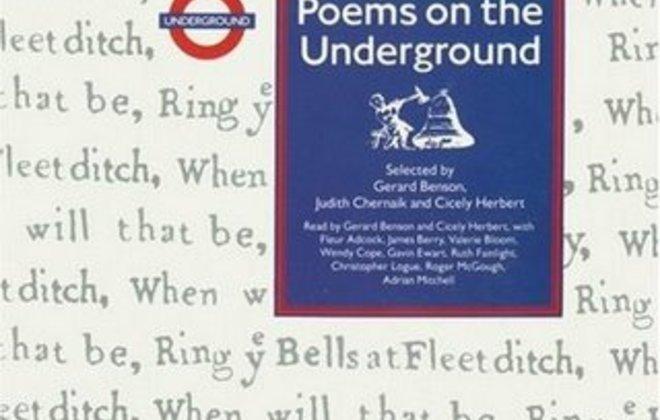 Tube Poem