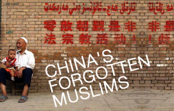 China's Forgotten Muslims
