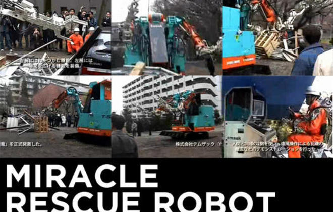 Miracle Rescue Robot