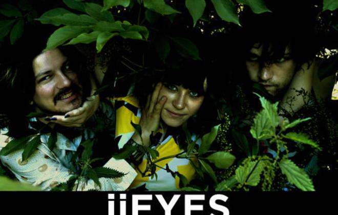iiEyes