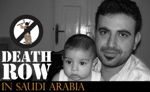 Death Row in Saudi Arabia